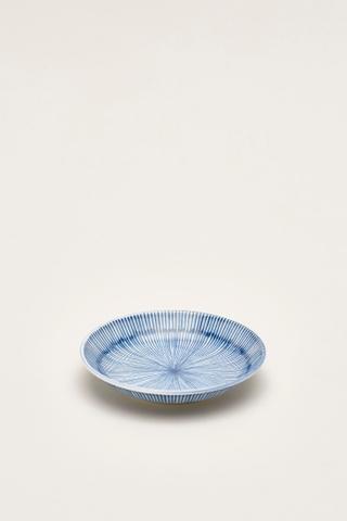 Anka Small Dish