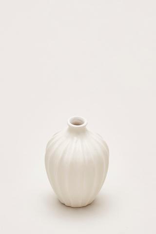 Tyrell Raised-Edge Small Vase