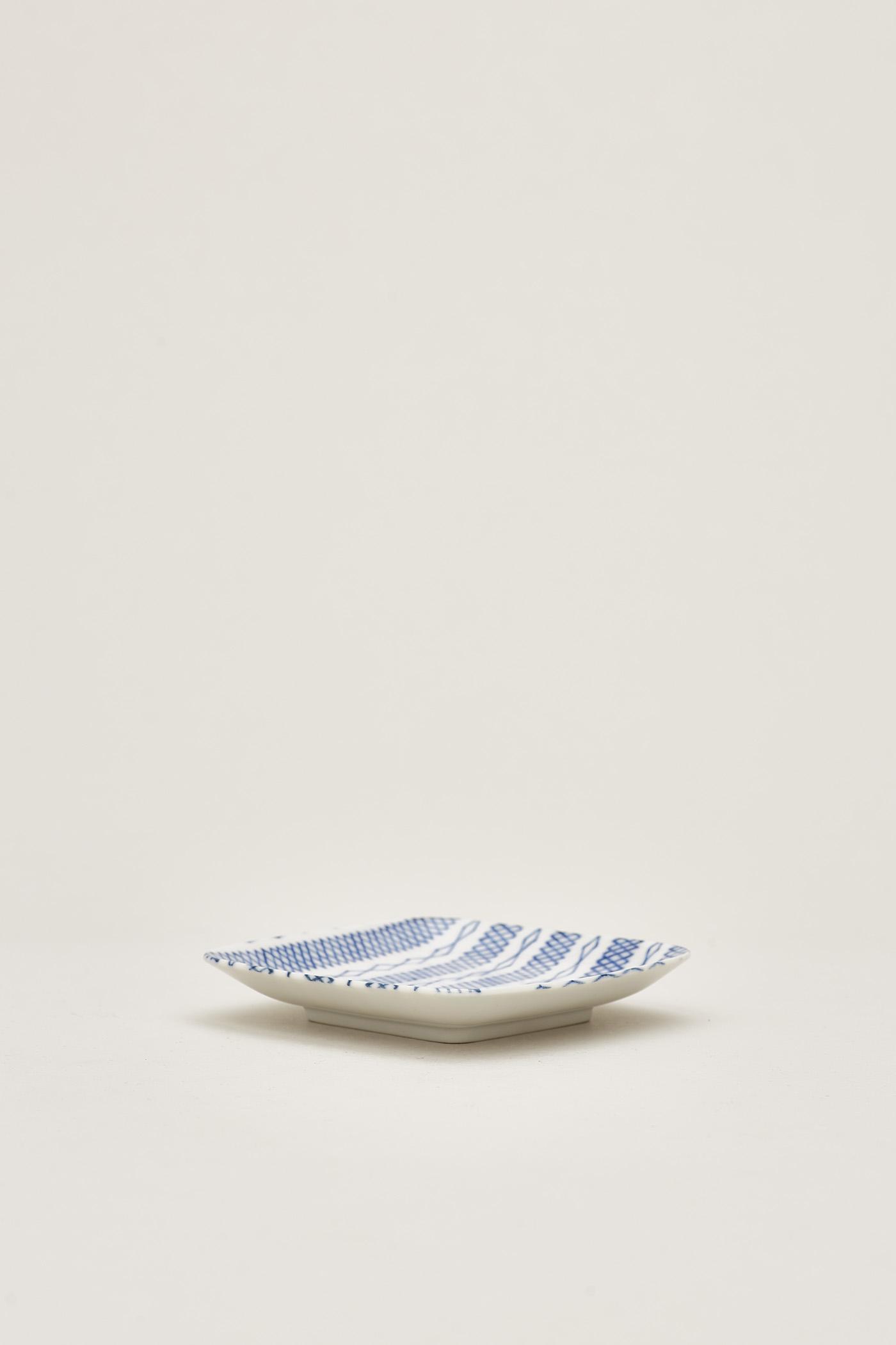 Etsu Squarish Medium Dish