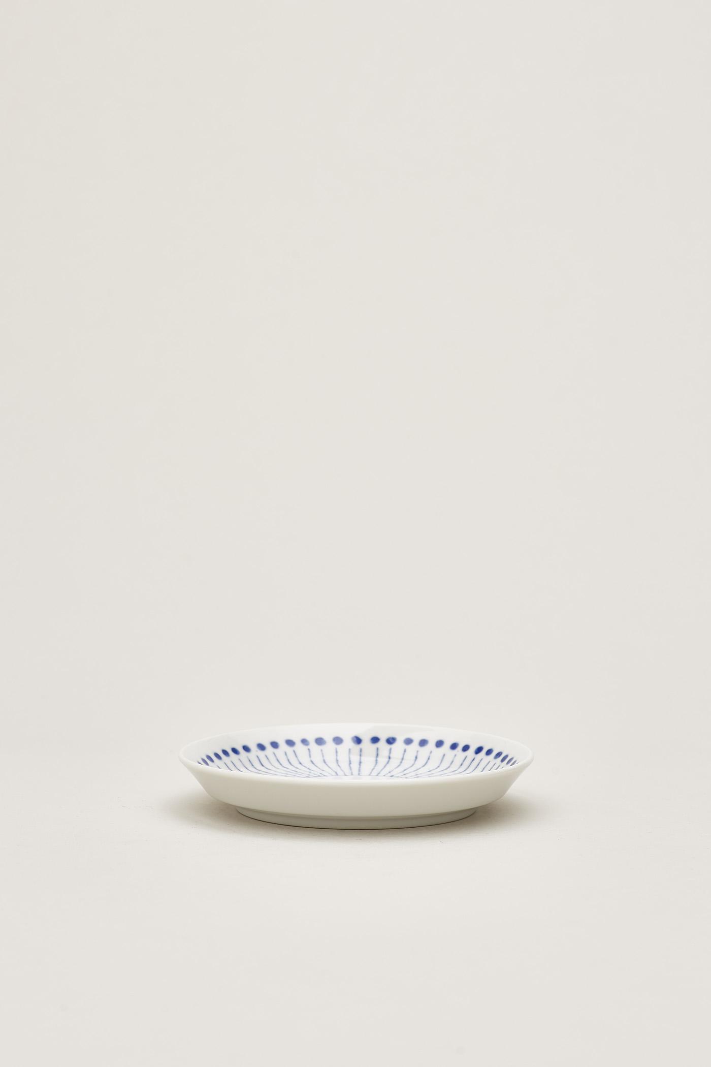 Hanako Small Dish