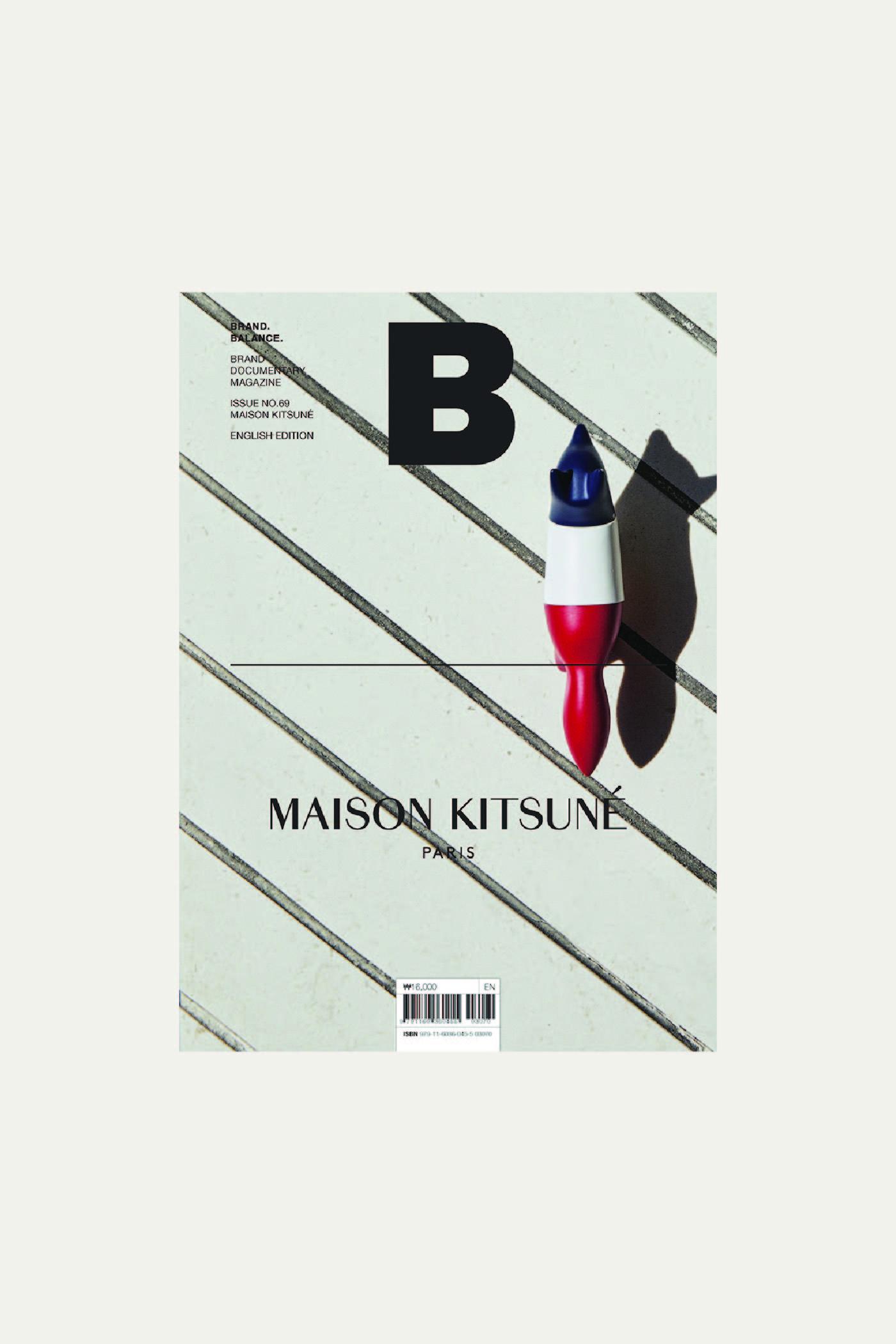 Magazine B (Maison Kitsune) Vol 69