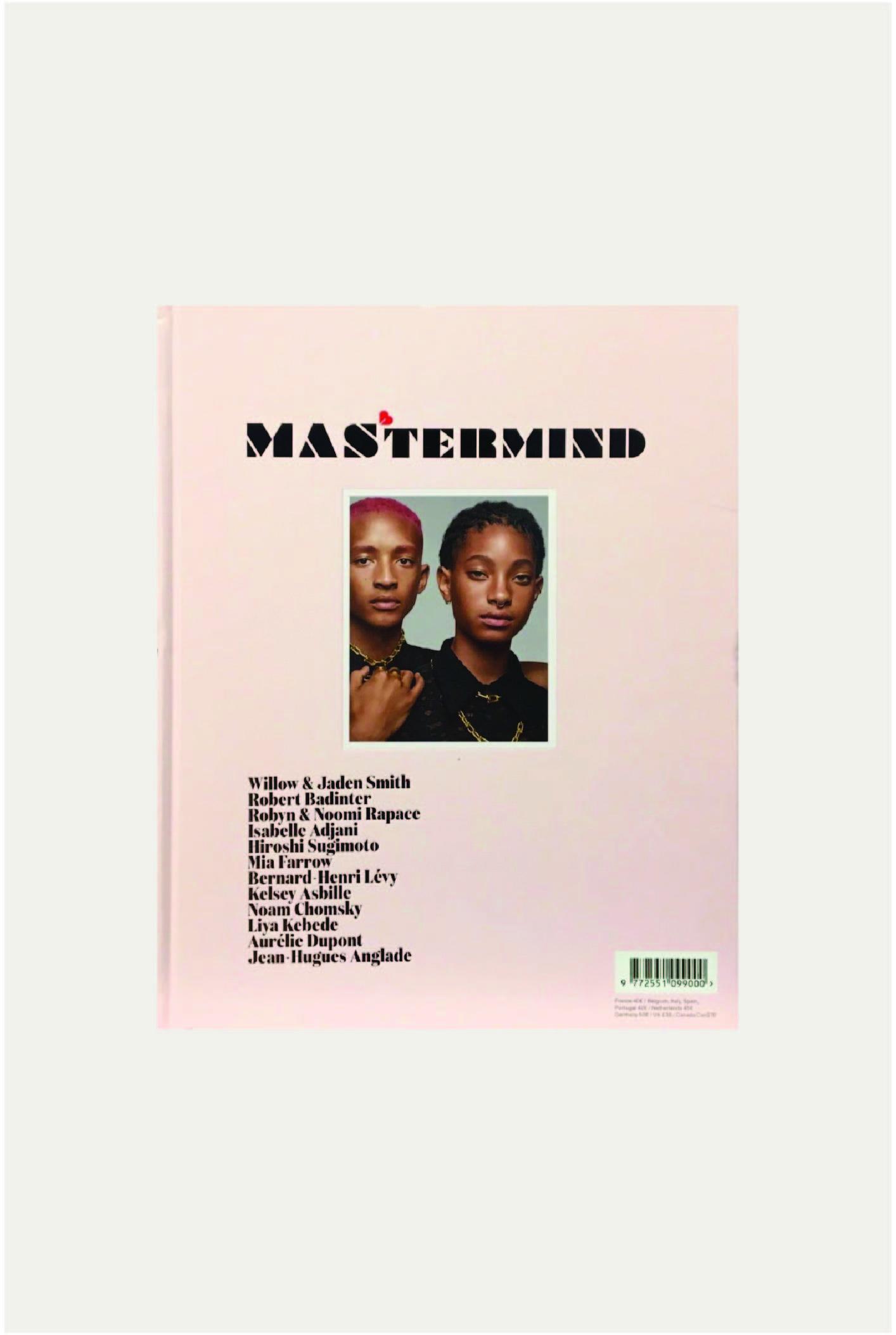 Mastermind Vol 06