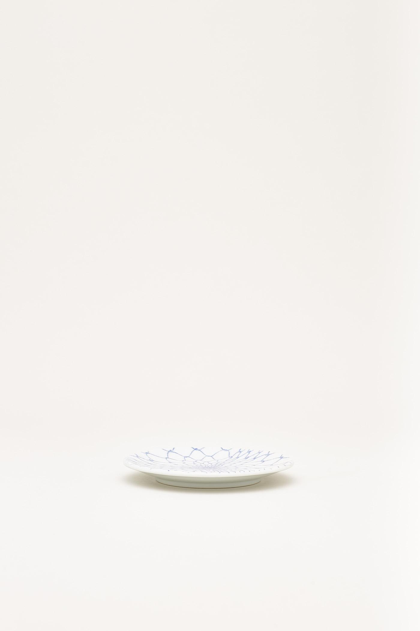 Suzuki Small Plate