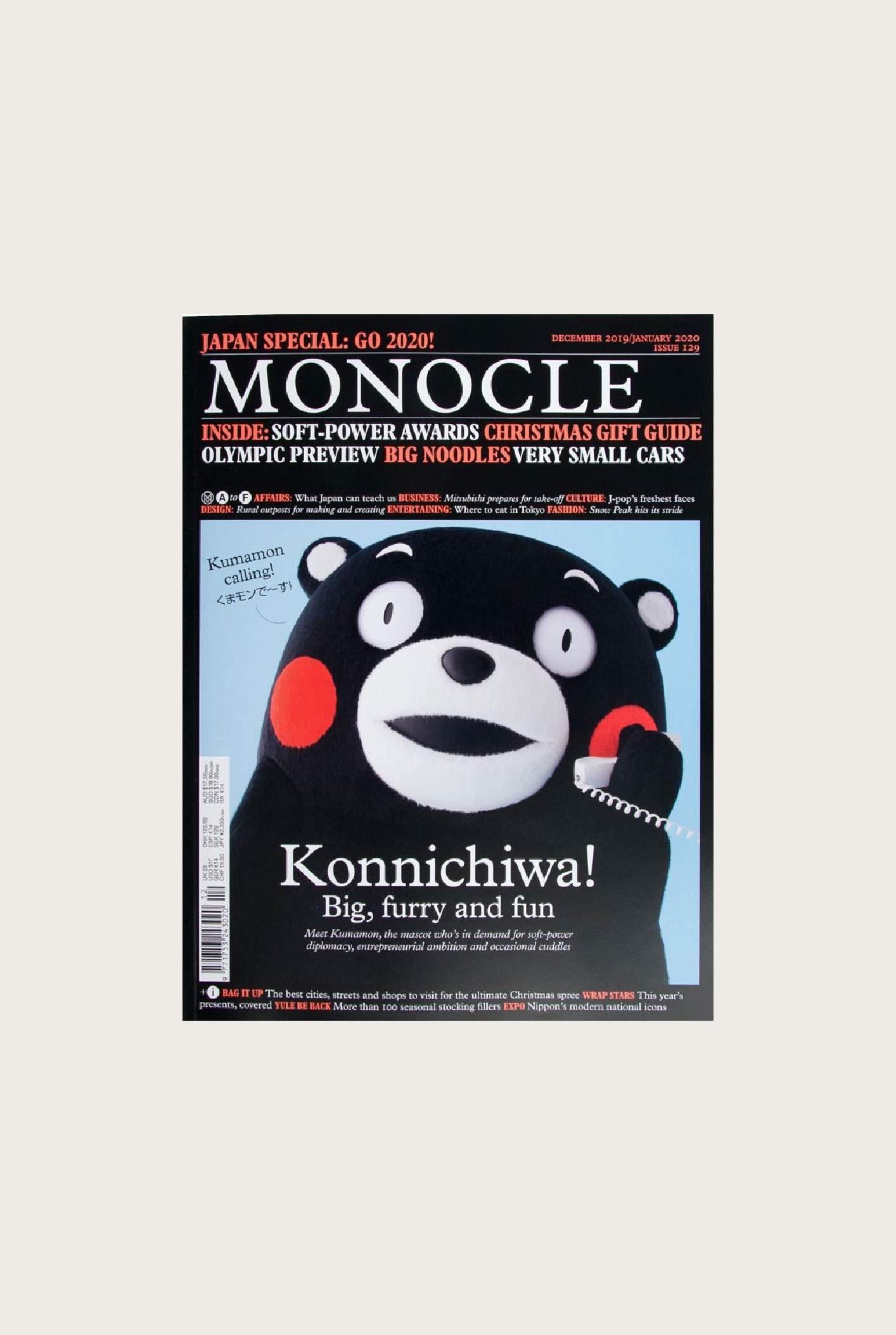 Monocle Dec/Jan 2019/2020