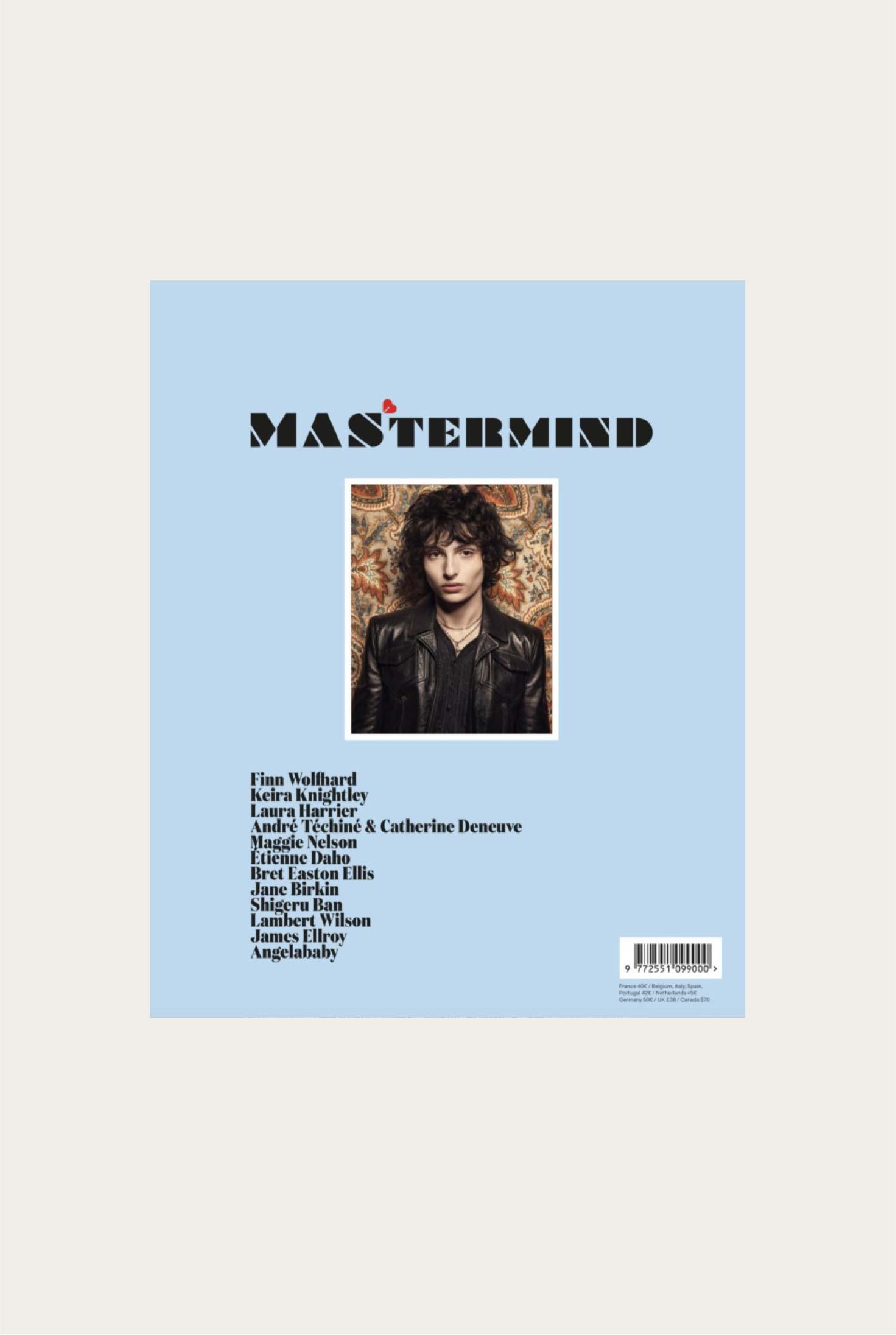 Mastermind Vol 07